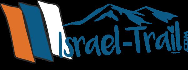 Offizielles Israel Trail Logo
