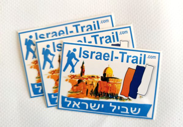 3x Aukleber Irsael-Trail, Wandern, Jwrusalem-Motiv
