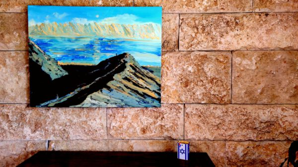 Israel/ Eilat Ölgemälde