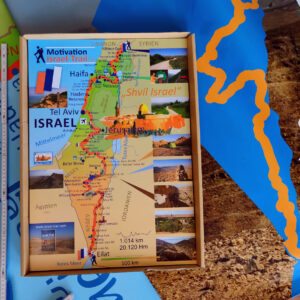 Israel-Landkarte Poster, Motivationsposter zum Wandern, Israel-Trail
