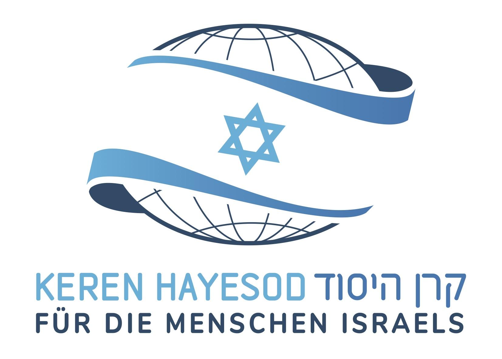 KEREN HAYESOD