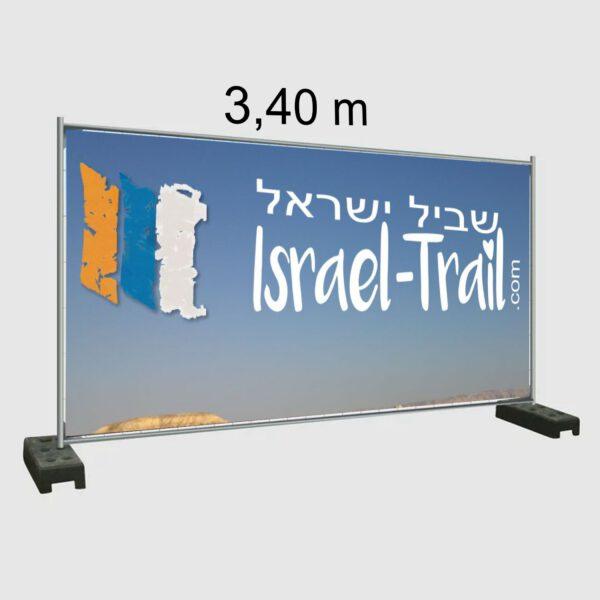 PVC Plane Israel-Trail riesengroß outdoor, wetterfest