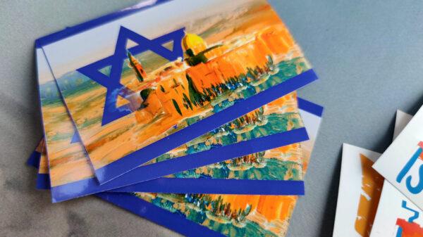 Israel Trail Aufkleber, Israel Sticker
