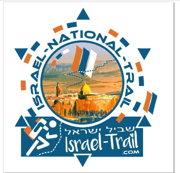 Israel-National-Trail Aufkleber wetterfest 10x10cm