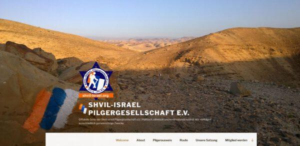 Shvil Israel Pilgergesellschaft e.V. Aufkleber