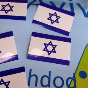 Support Israel Mini-Set